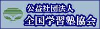 shadan_logo01